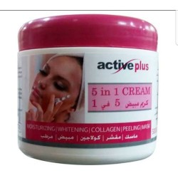 Active Plus Whitening Face And Body Cream 5 In 1 500ml